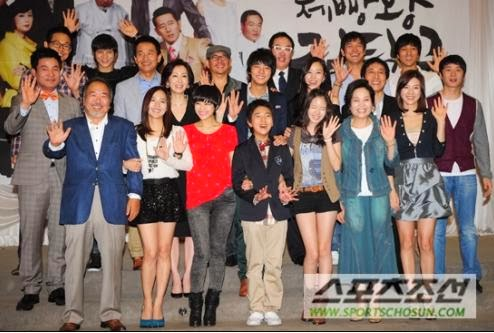 all casts jepangwang kim tak gu highlight k drama 2010